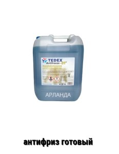 Антифриз G11 TEDEX ANTIFREEZE -37 (синего цвета) 20 л