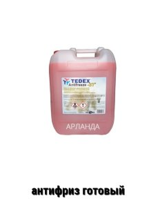 Антифриз G11 TEDEX ANTIFREEZE -37 (красного цвета) 5 л