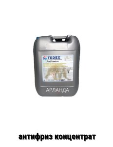 Антифриз G11 TEDEX ANTIFREEZE KONCENTRAT (синего цвета) 20 л