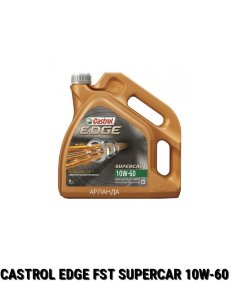 Масло моторное CASTROL EDGE SUPERCAR 10W-60 (4 л)